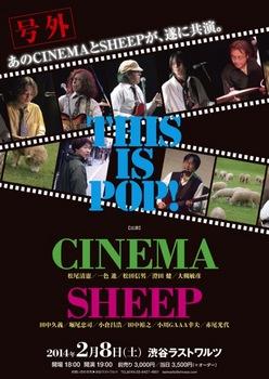 cinemasheep0208.jpg