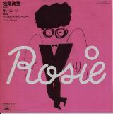 rosie(2).jpg